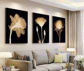 客廳裝飾畫現代簡約沙發背景墻壁畫北歐風格餐廳墻畫臥室三聯掛畫