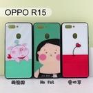 彩繪玻璃保護殼 OPPO R15 (6.28吋)