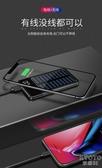 古曼太陽能無線充電寶便攜大容量蘋果x手機充電器小巧迷你移動電 遇見初晴