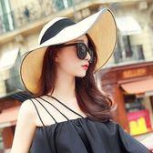 草帽-防曬戶外時尚優雅大帽簷女遮陽帽3色73rp42[時尚巴黎]