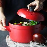 砂鍋 煲湯明火耐高溫陶瓷家用湯煲