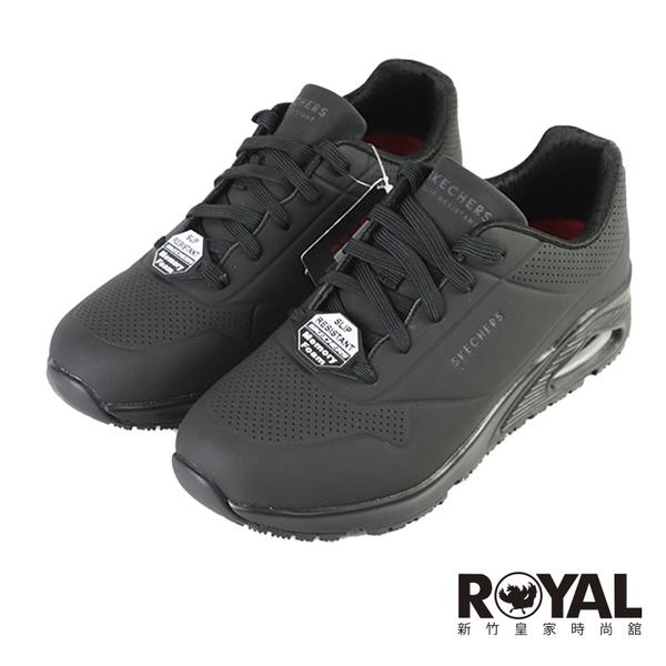 Skechers Uno SR 黑色 防滑 耐用合成鞋面 氣墊 工作鞋 女款 NO.J0938【新竹皇家 108021BLK】
