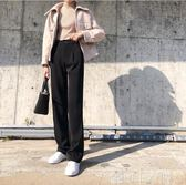 西裝褲 拖地褲女高腰2018秋冬新款直筒休閒寬鬆加絨垂感西裝褲墜感闊腿褲