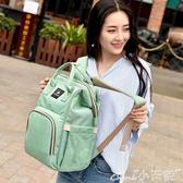 媽咪包新款時尚母嬰包後背多功能大容量媽媽包女嬰兒外出韓版