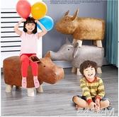 卡通可愛動物凳子矮凳座椅凳子創意恐龍凳子玄關換鞋凳