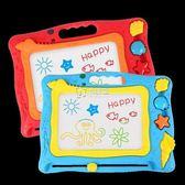 兒童大號磁性畫板 寶寶益智小黑板涂鴉寫字板早教玩具3-6歲   卡菲婭