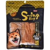 【寵物王國】OzBone卡賀家犬零食No.15-雞肉起司丁片160g