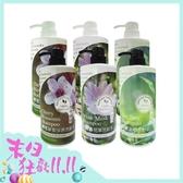 【Timaru 堤瑪露】自然素材洗沐旗艦組
