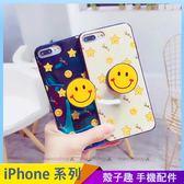 可愛笑臉 iPhone iX i7 i8 i6 i6s plus 手機殼 藍光殼 氣囊伸縮 影片支架 耳機收納捲線器 防摔軟殼