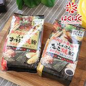 日本 HAKUBAKU 料理粉 400g 章魚燒粉 大阪燒粉 DIY 好吃燒粉 好燒粉 廣島燒粉