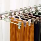 10個裝 衣架家用褲架褲夾防滑褲夾子裙夾帶夾庫夾子內衣架【聚寶屋】