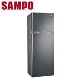 【SAMPO聲寶】250公升變頻雙門冰箱SR-A25D (S3)