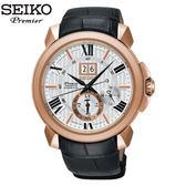 SEIKO 精工 網路授權 Premier 萬年曆大視窗男錶7D56-0AE0J(SNP150J1)高效能人氣商品42.9mm