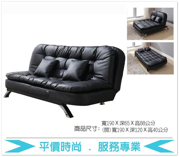 《固的家具GOOD》112-2-AH 沙發床【雙北市含搬運組裝】