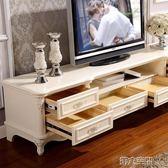 電視櫃 歐式茶幾電視櫃組合實木小戶型電視機櫃客廳地櫃家具套裝 第六空間 igo