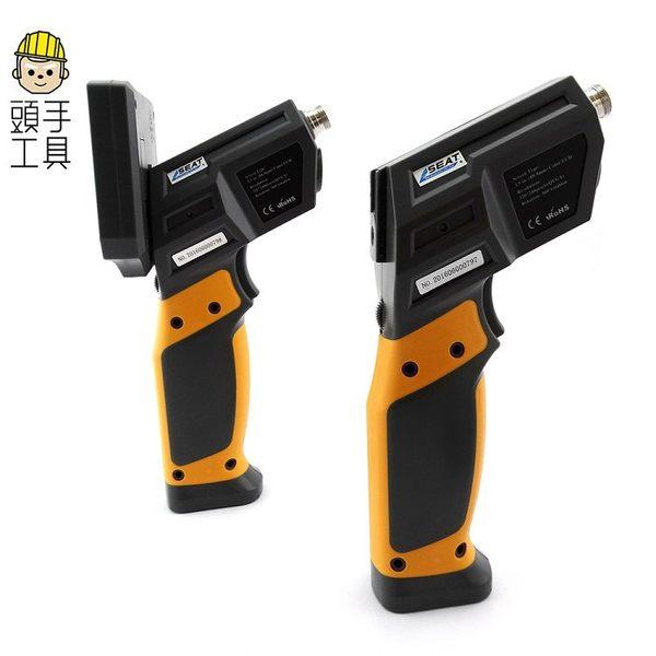 利器五金 工業電子內視鏡 工業管道檢測內視鏡 工業內視鏡 蛇管錄影機 管道攝影機 3米 8.5mm