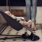 嬰兒搖搖椅 躺椅安撫椅搖籃椅 新生兒寶寶平衡搖椅哄睡神器睡床ATF 美好生活居家館