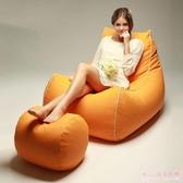 懶人沙發椅豆袋皮單人沙發臥室客廳陽臺小戶型懶人榻榻米躺椅 DR19514【Rose中大尺碼】