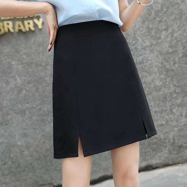 黑色工作職業群高腰開叉遮大腿顯瘦工裝a字正裝西裝半身裙女短裙 陽光好物