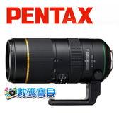 【送清潔三寶】 HD PENTAX D FA★ 70-200mm F2.8 ED DC AW 望遠變焦鏡頭 (富堃公司貨) 70200 k1