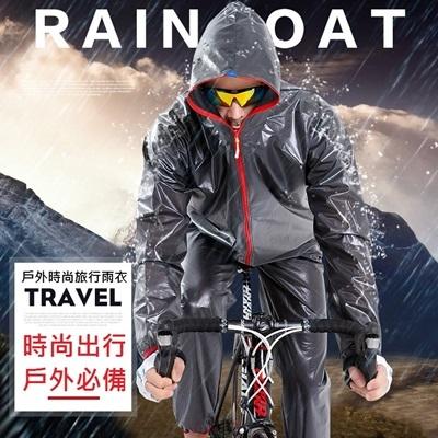 雨衣 自行車雨衣(兩件式)-分體式時尚輕薄騎行男女雨具4色73pp204[時尚巴黎]
