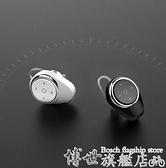 藍芽耳機諾必行T-5智慧耳機掛耳式超小無線迷你隱形運動單入耳塞 新品嬡孕哺