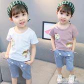 女童1夏裝0女寶寶夏天短袖衣服2洋氣3歲女嬰兒童裝夏季套裝韓國潮【東京衣秀】