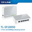 TP-LINK  TL-SF1005D V15 5-Port 10/100Mbps 商用 非管理型 交換器