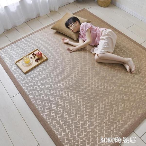 客廳兒童飄窗日式打地鋪夏季家用寶寶榻榻米涼蓆地毯沙發墊爬行墊 ATF koko時裝店