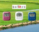 台灣最新款 計步器 日本歐姆龍OMRON- HJ-325 白色/粉紅/藍