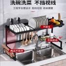 多功能 廚房不銹鋼置物架 水槽收納架 瀝...