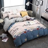 BUTTERFLY-柔絲絨枕套床包三件組-永恆的青春(加大)