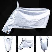 電動車防曬罩防雨防塵防水遮陽電瓶車衣套蓋佈通用罩子車罩 - 風尚3C