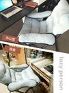 創意懶人單人沙發椅休閒折疊宿舍電腦椅家用臥室現代簡約陽臺躺椅 【免運】