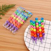 著色筆 蠟筆 文具 彩虹筆 免削筆 可拆卸 辦公用品 彩色筆 重點筆 表情彩虹筆(5支)【H009】慢思行