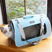 寵物外出包貓包便攜裝狗狗的背包泰迪小狗書包貓咪用品貓袋貓籠子 聖誕節免運