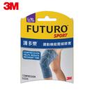 3M 護多樂運動機能壓縮膝套(L/XL)80102 7100114224