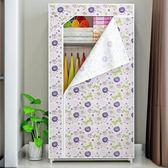 衣櫃衣服櫃子折疊布藝加厚組裝鋼架單人簡易學生帆布衣櫃加粗鋼管加固 最後一天85折