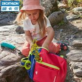 兒童雙肩背包男女小書包 旅行休閒迷你運動包7L