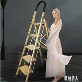 梯子家用折疊人字梯鋁合金樓梯室內加厚多功能工程便攜登高爬梯凳 PA2922『紅袖伊人』