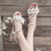 涼鞋 仙女風涼鞋女學生夏季新款女鞋軟妹配裙子的沙灘鞋平底羅馬鞋 暖心生活館