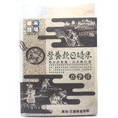 樂米穀場-花蓮富里軟Q糙米2.5kg(CNS2等米)【愛買】