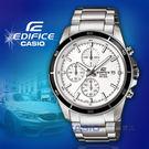 CASIO手錶專賣店 CASIO EDIFICE_EFR-526D-7A_速動風潮三眼男錶_經典內斂三眼賽車腕錶-白面