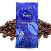 【幸福小胖】巴里島小綿羊黃金咖啡母豆 5包 (半磅/包) 5包 (半磅/包)