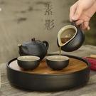 圓形簡約家用干泡儲水小茶盤陶瓷日式功夫茶具茶道制托盤茶台迷你【快速出貨】生活館