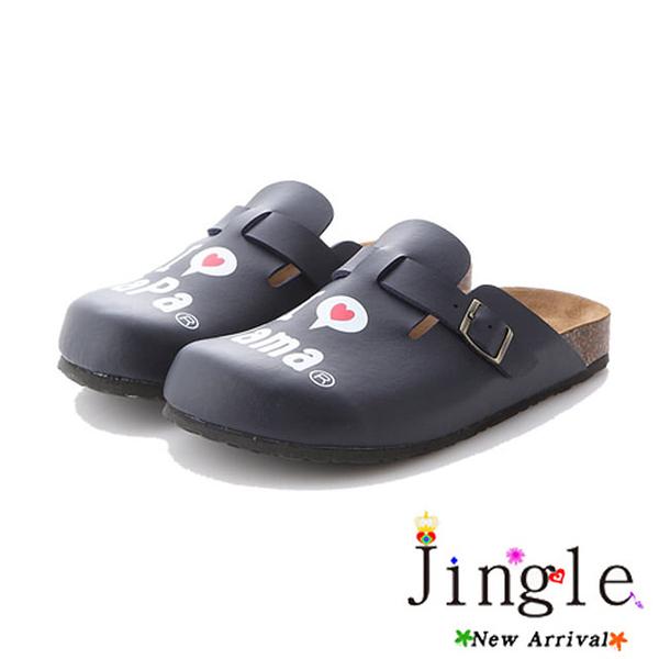 【Jingle】我愛爸媽前包後空軟木鞋(質感藍大人款)