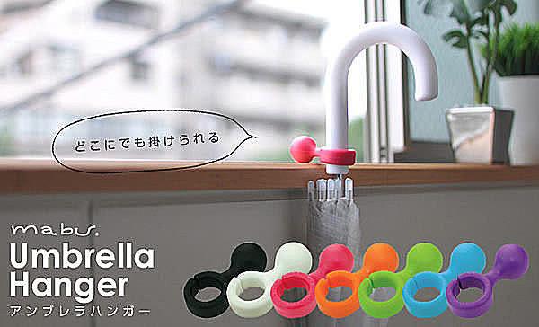 日本創意小扣環 輕巧可攜帶雨傘支架 雨傘掛鉤 傘架 傘鉤 【SV2338】BO雜貨
