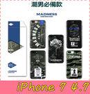 【萌萌噠】iPhone 7  (4.7吋)  明星同款 男神潮牌 個性迷彩字母保護殼 全包矽膠軟殼 手機殼 手機套