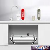 淨水器 精瑞特不銹鋼廚房凈水器家用直飲自來水龍頭過濾器商用井水凈水機 WJ百分百