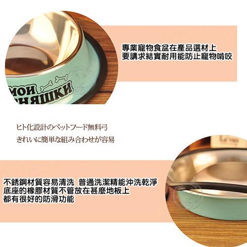 【zoo寵物商城】寵物》防滑不鏽鋼狗碗XS號直徑11.5cm(款式隨機出貨)